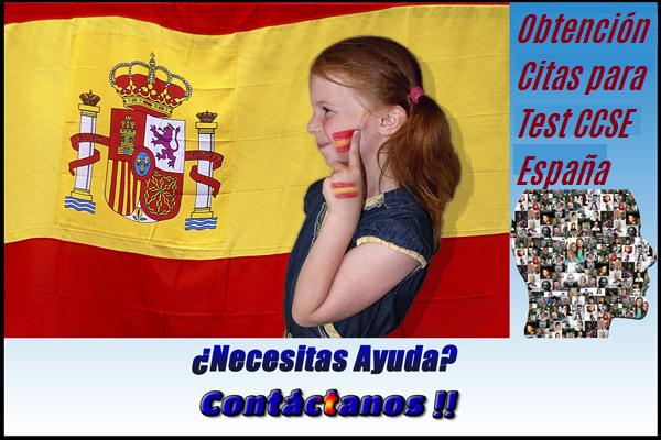 Instituto Cervantes responde